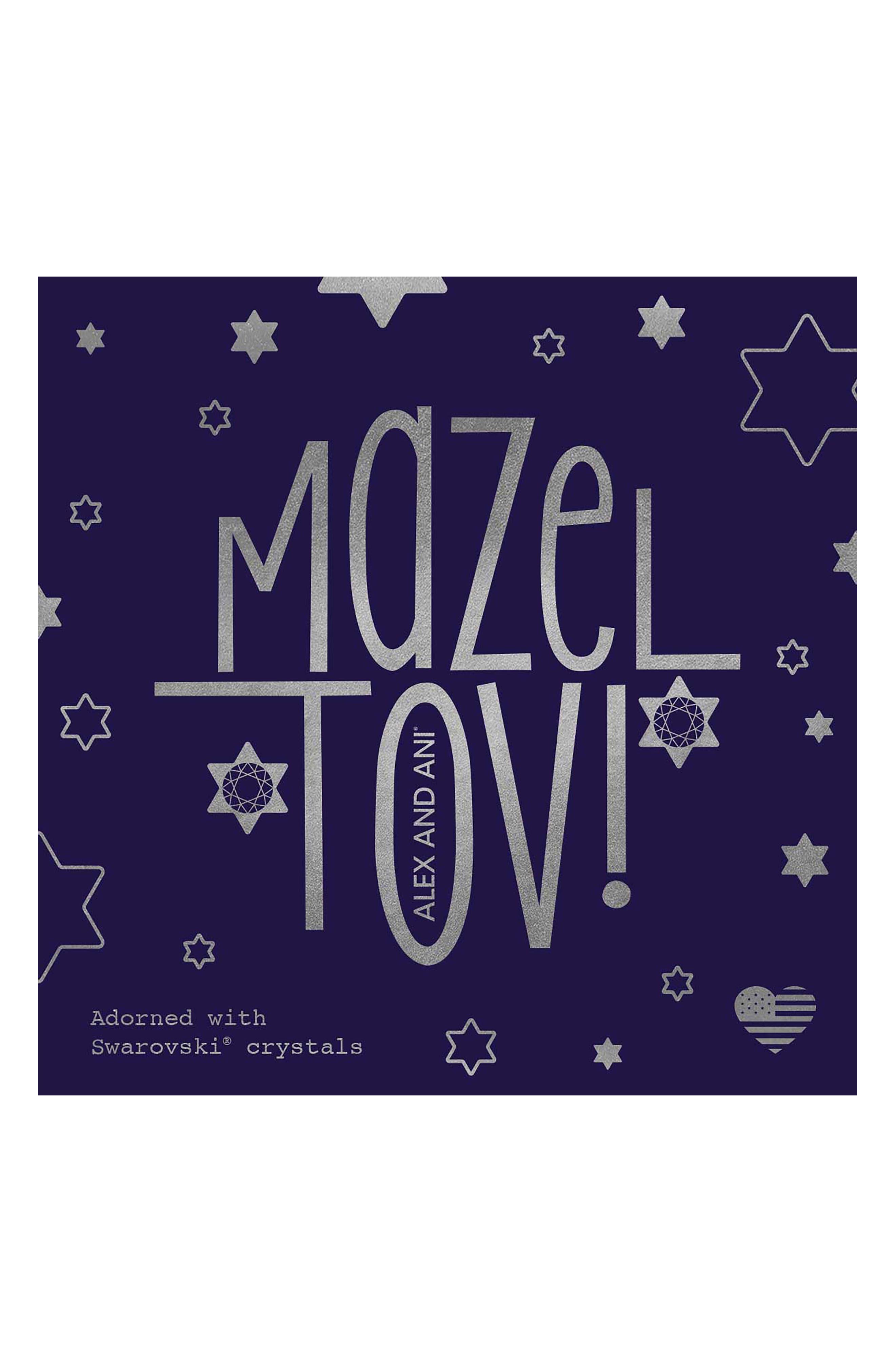 Mazel Tov Charm Bangle,                             Alternate thumbnail 3, color,                             SILVER