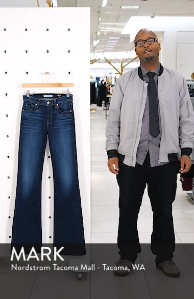 Dojo Wide Leg Jeans, sales video thumbnail