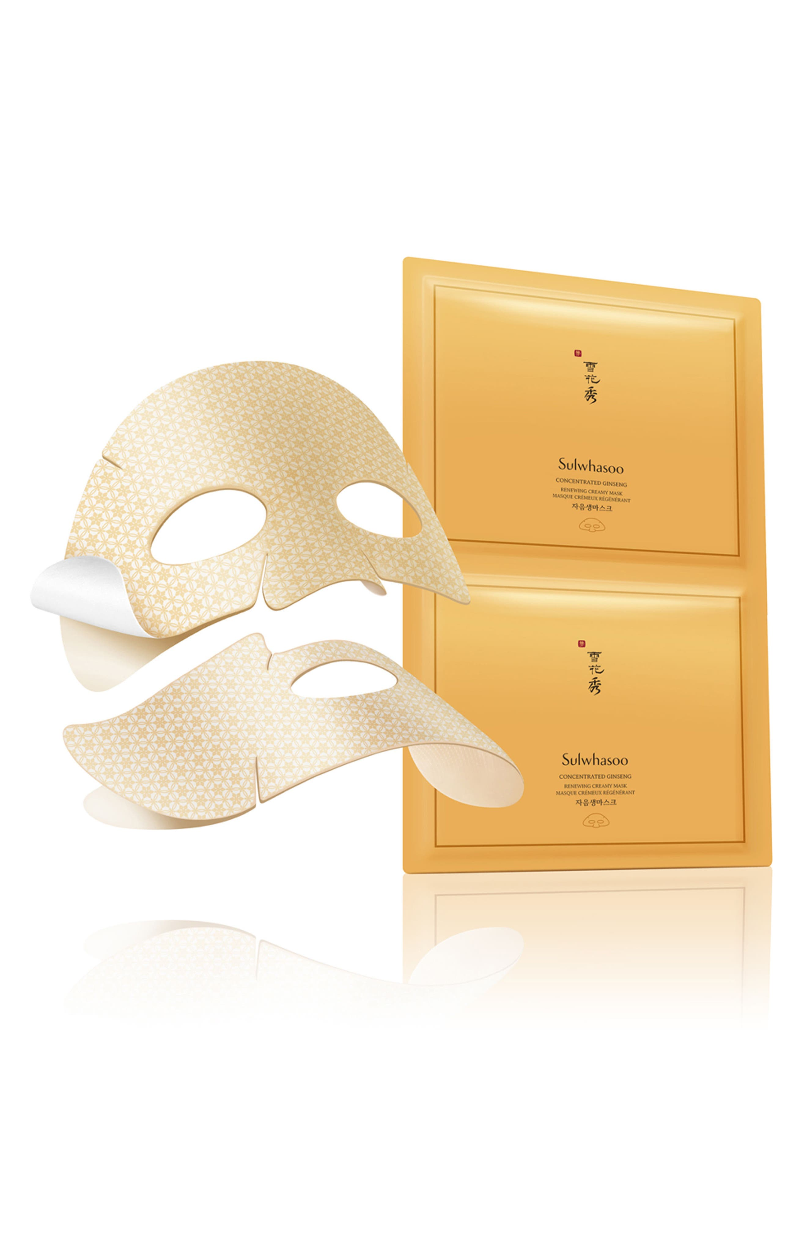 Concentrated Ginseng Renewing Creamy Mask,                         Main,                         color, NO COLOR