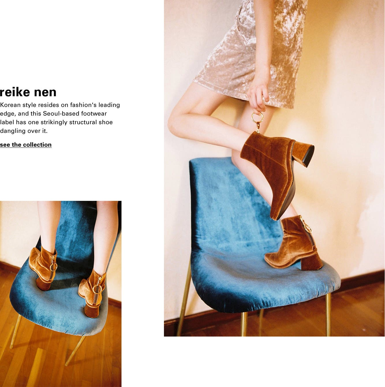Reike Nen ring boots in velvet.