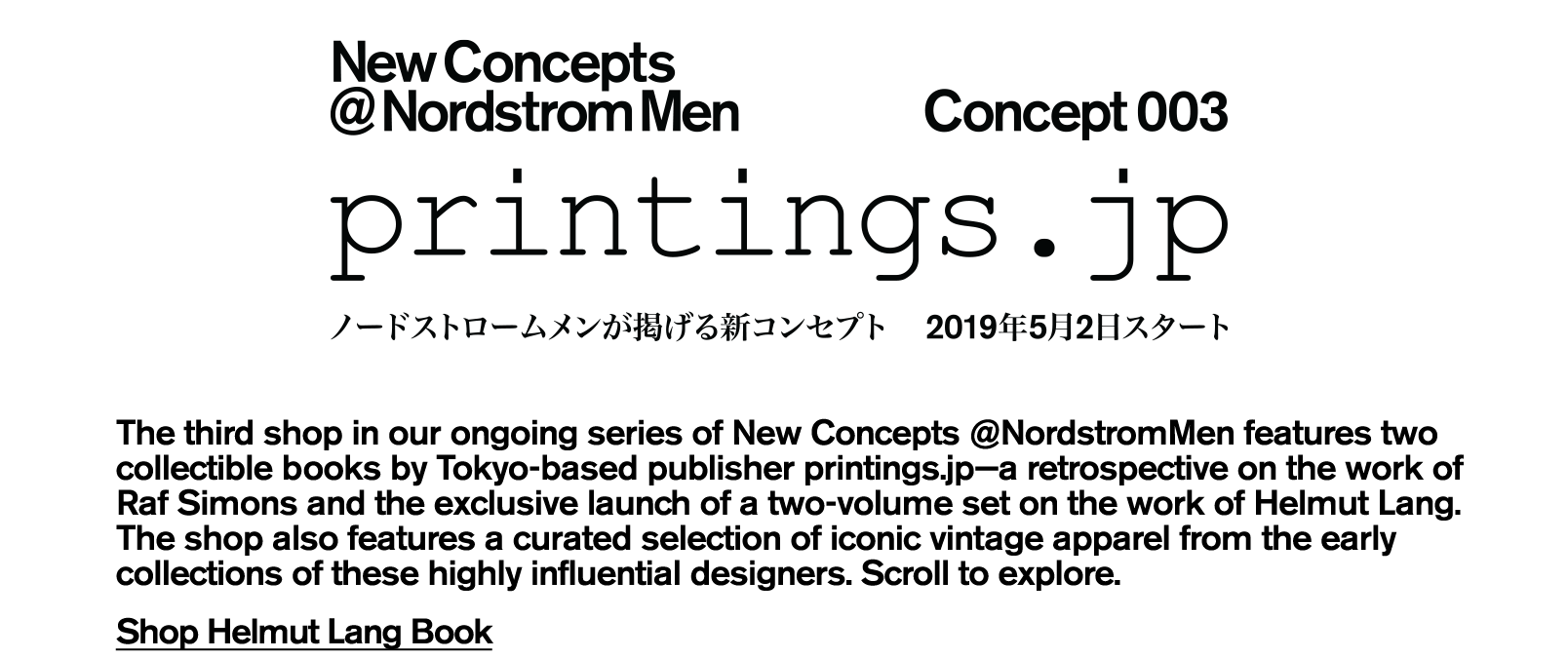 New Concepts at Nordstrom Men: Printings.jp.