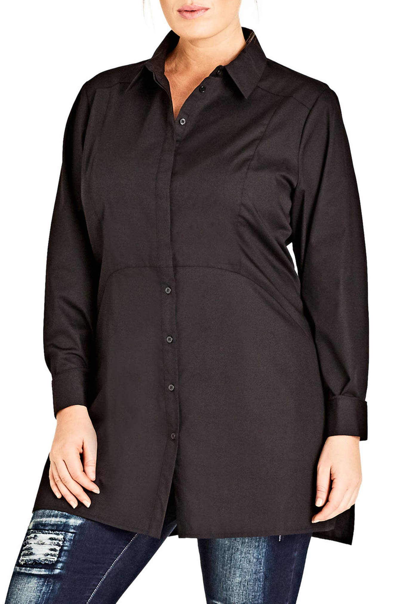 Crisp Longline Shirt,                             Main thumbnail 1, color,                             001
