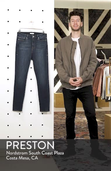 Good Legs High Rise Ripped Skinny Jeans, sales video thumbnail