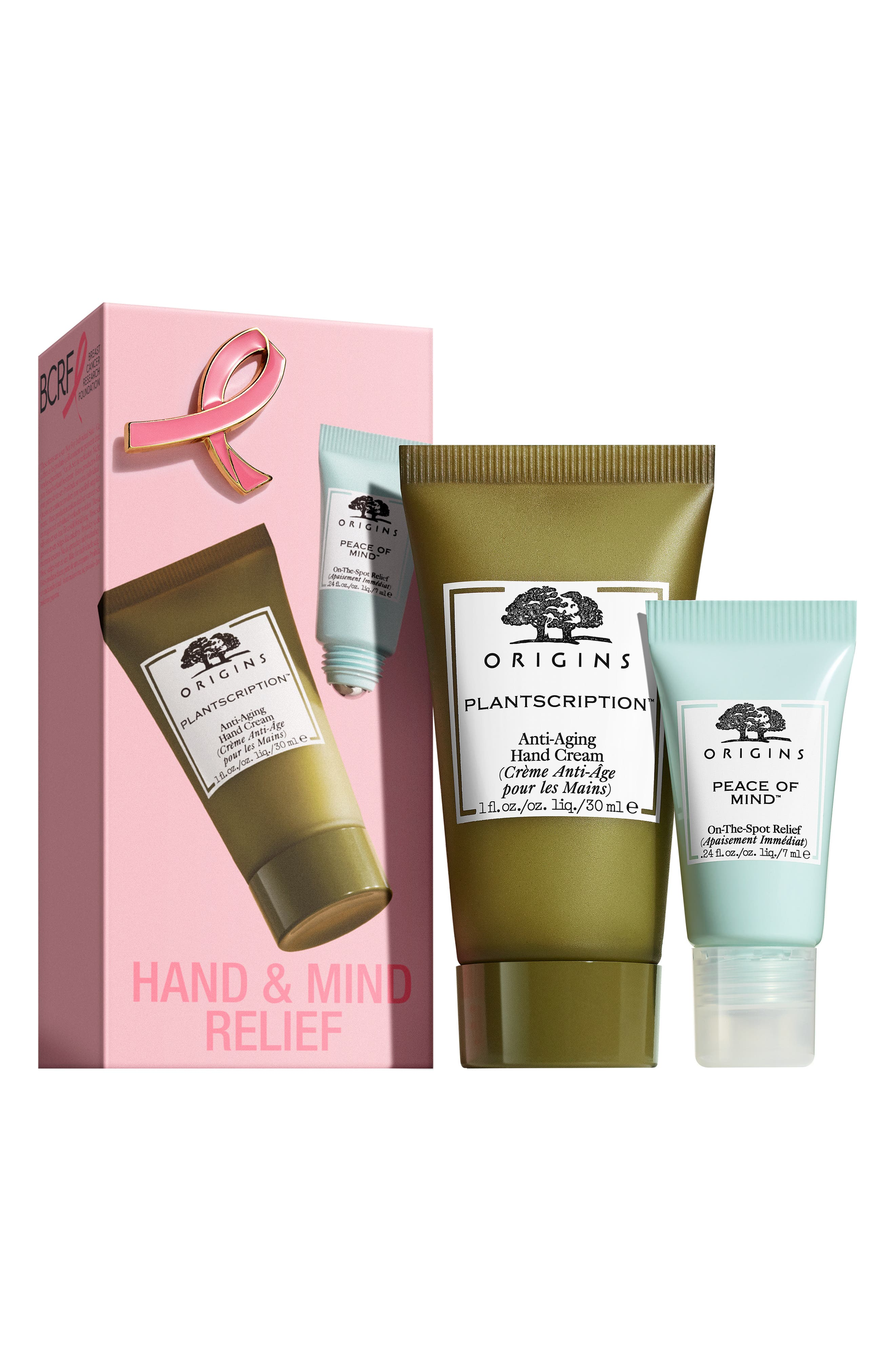 Breast Cancer Awareness Hand & Mind Relief Duo,                             Main thumbnail 1, color,                             000