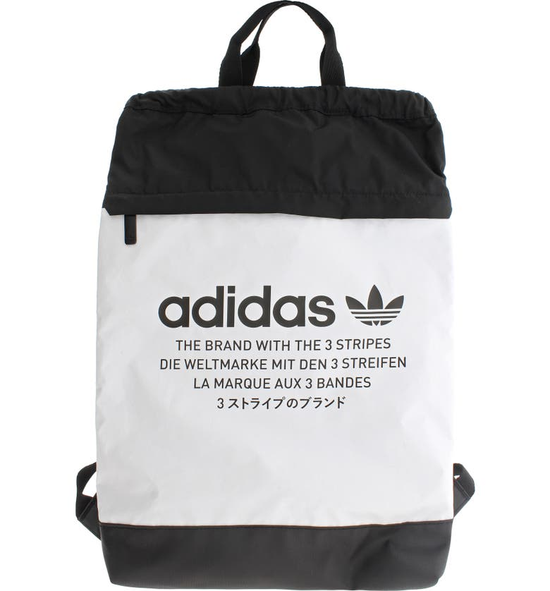 b479724c0dea adidas Originals NMD Sack Pack