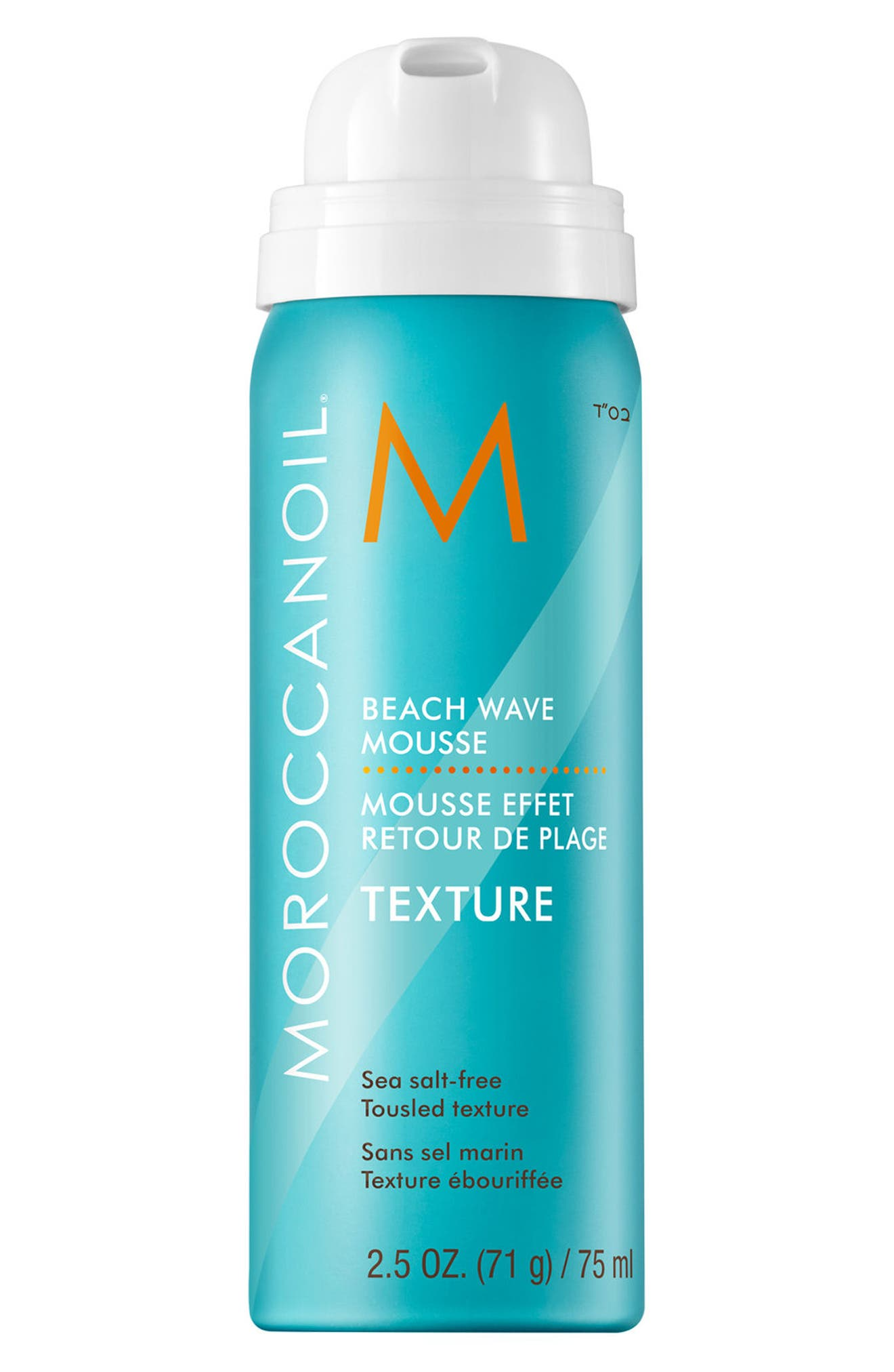 Beach Wave Mousse,                             Alternate thumbnail 2, color,                             000