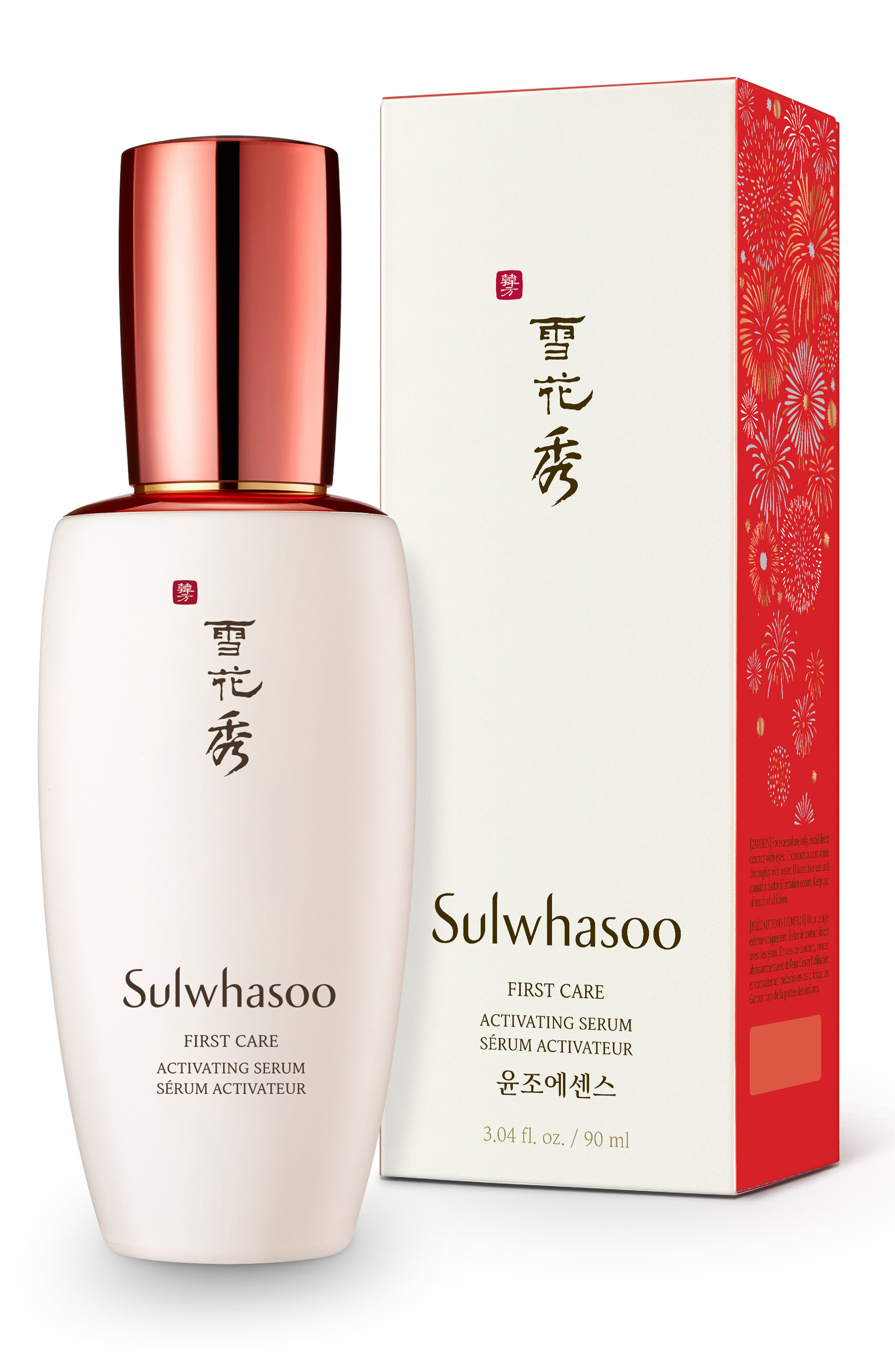 SULWHASOO,                             Lunar New Year First Care Activating Serum,                             Alternate thumbnail 2, color,                             NO COLOR