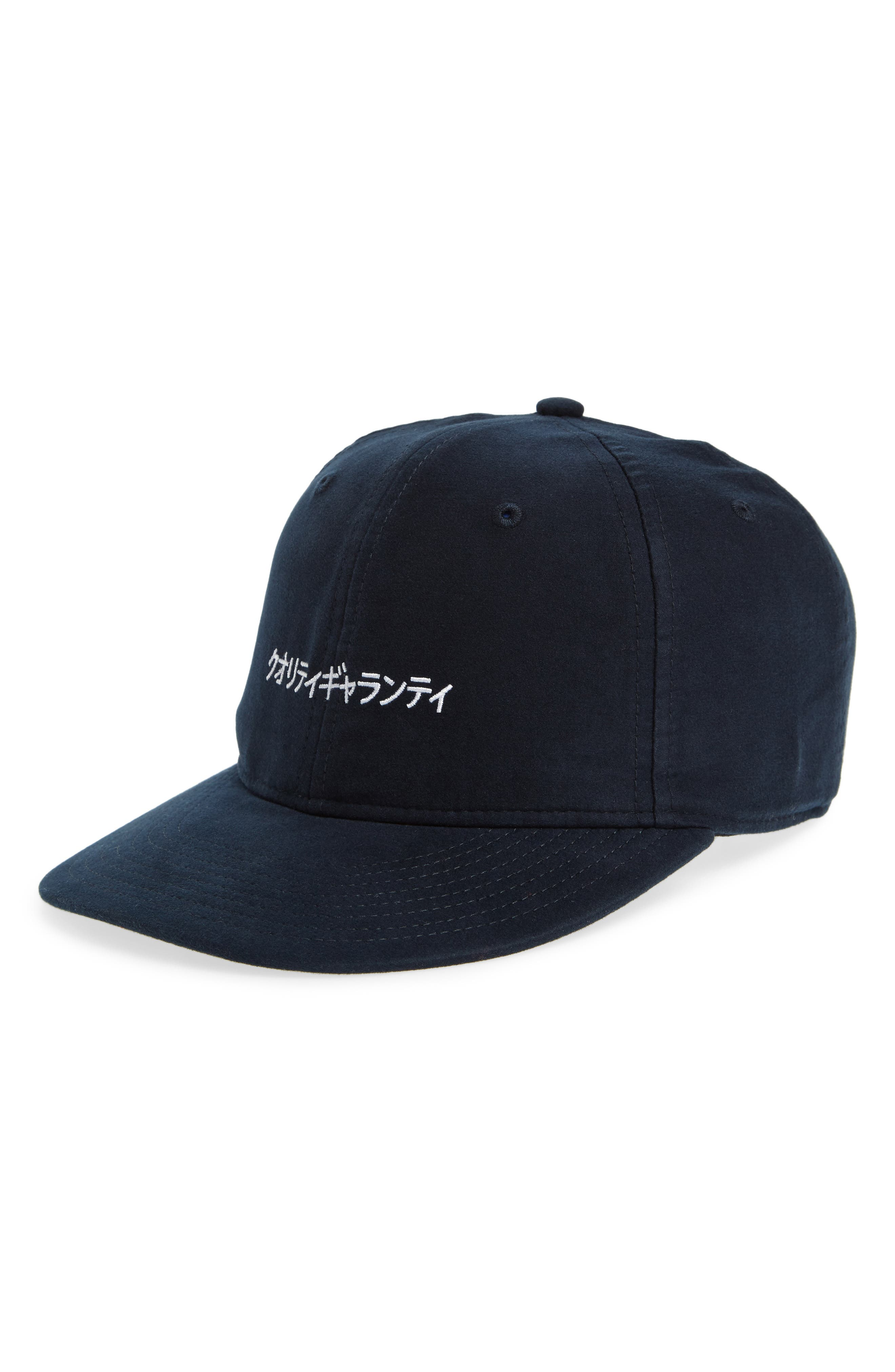Dylan Embroidered Cap,                             Main thumbnail 1, color,                             470
