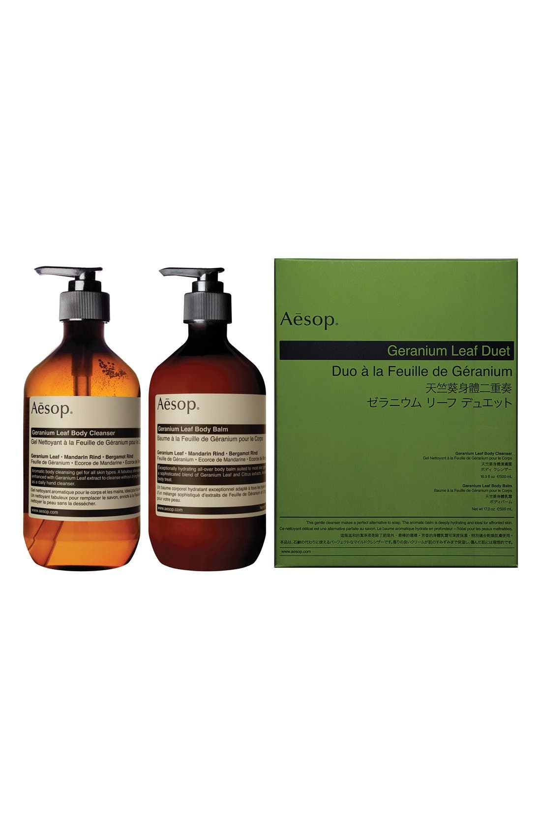 Geranium Leaf Body Cleanser & Body Balm Duet,                             Main thumbnail 1, color,                             NONE
