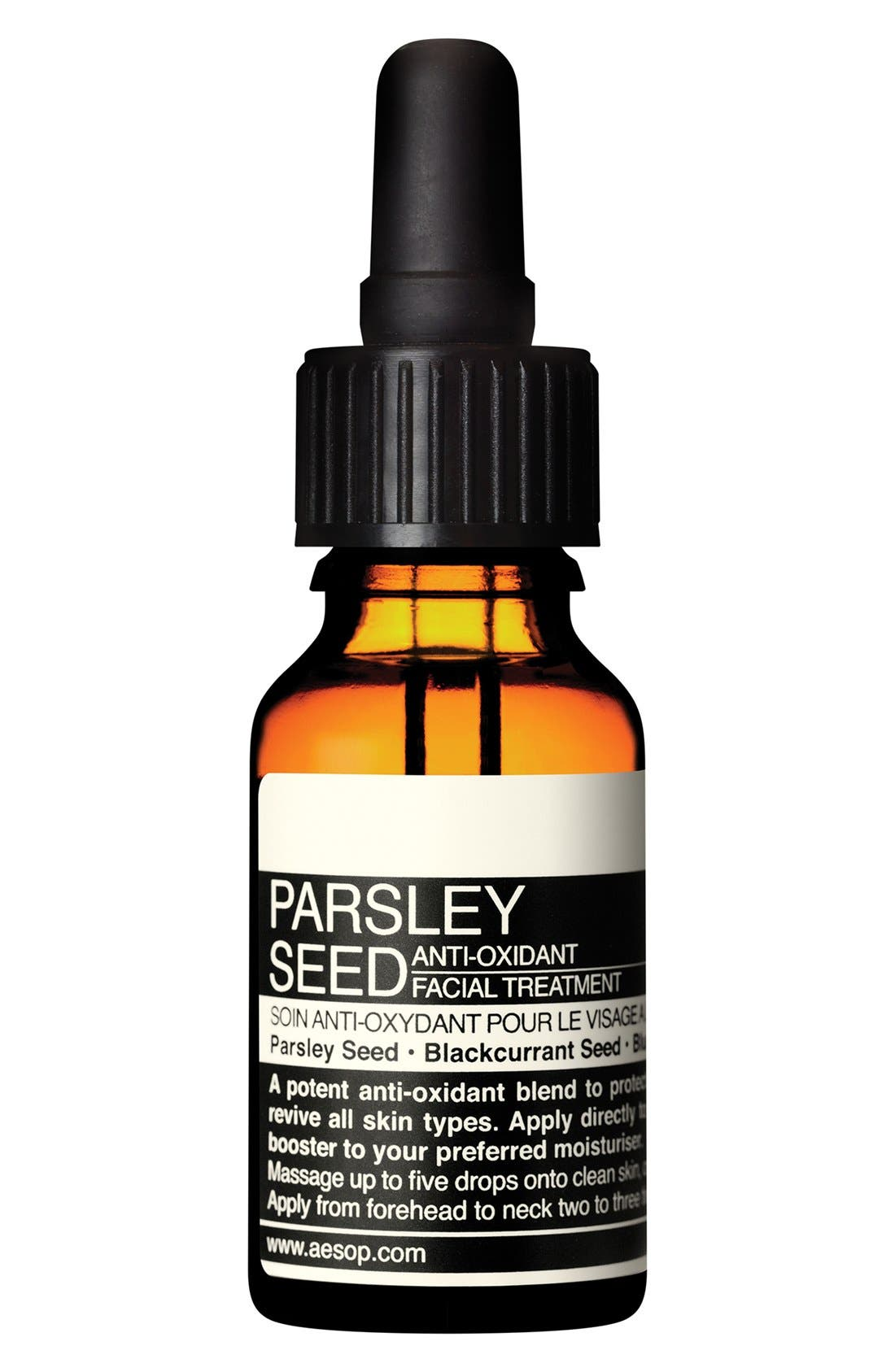 Parsley Seed Anti-Oxidant Facial Treatment,                         Main,                         color, NONE