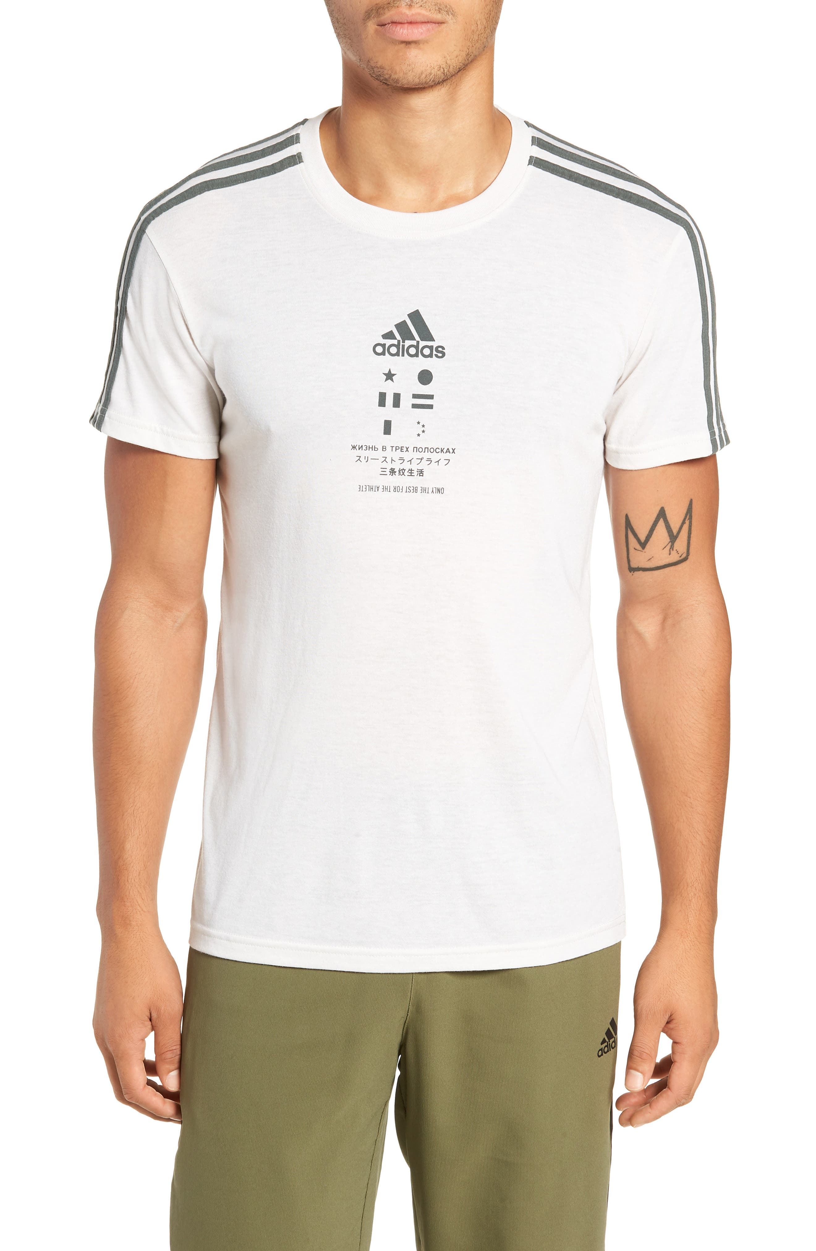 Adidas Ultimate 2.0 Technical T-Shirt, Ivory