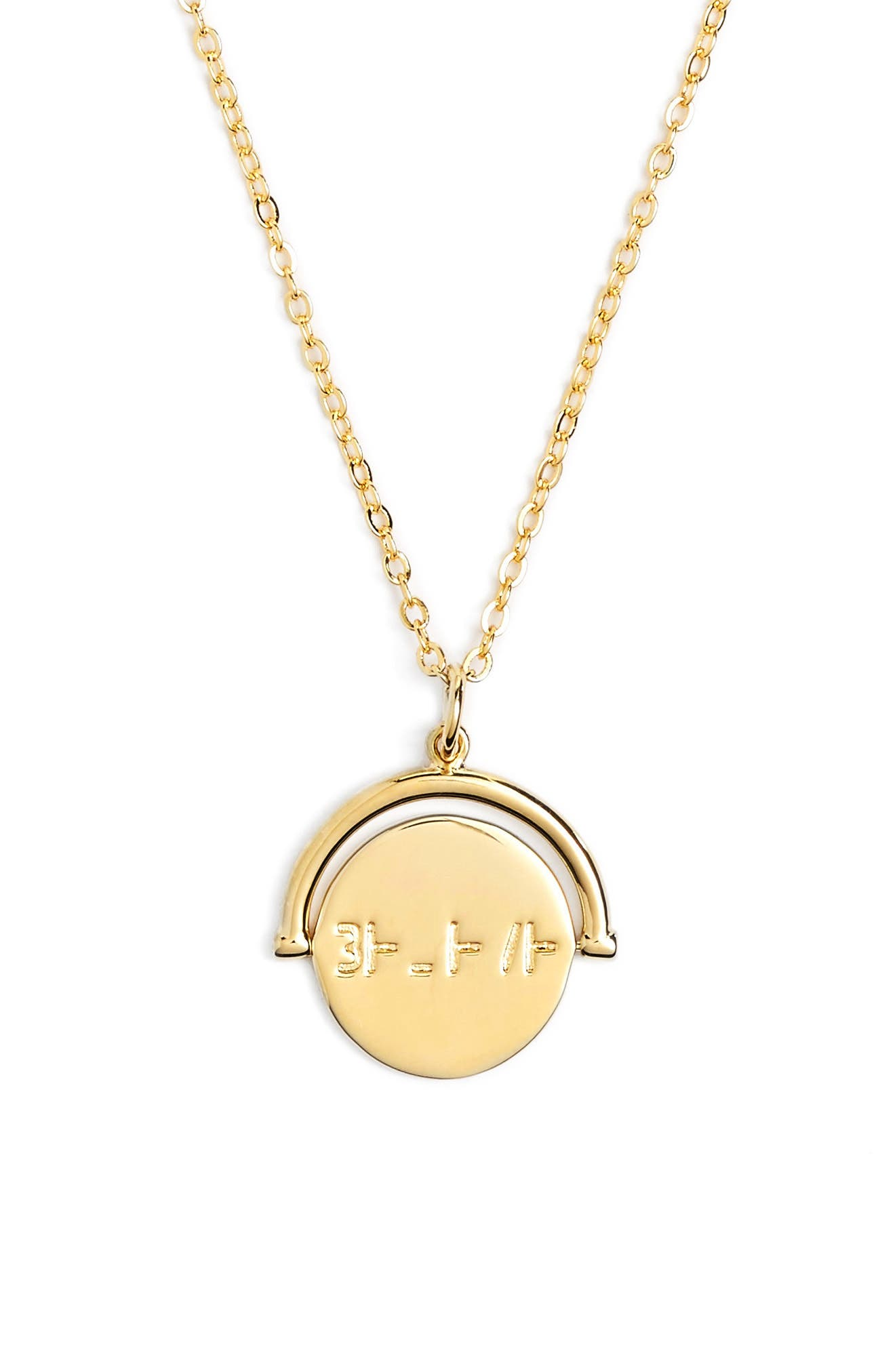 Love Love Code Charm Necklace,                         Main,                         color,