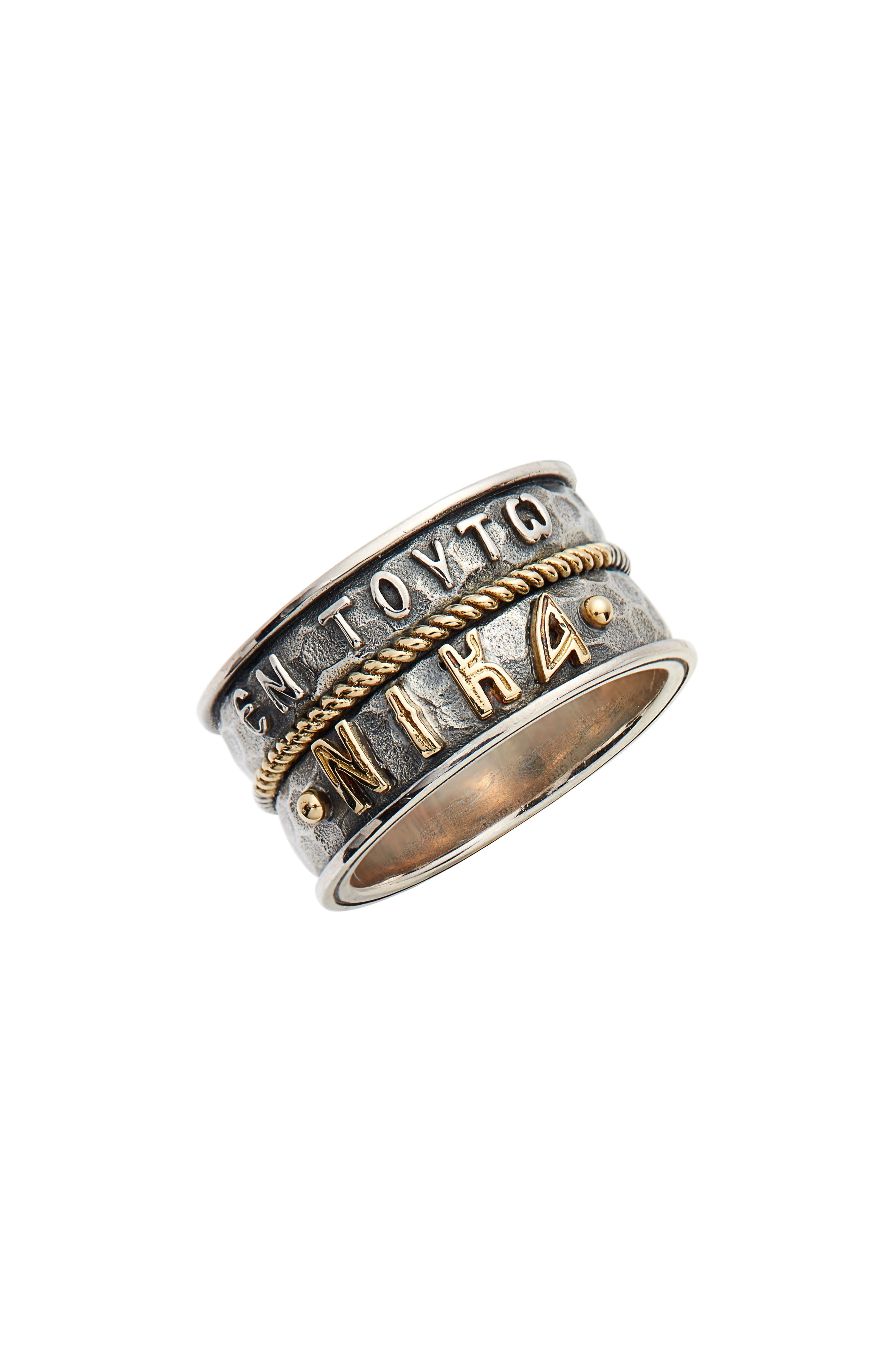 Stavros Script Ring,                         Main,                         color, SILVER/ GOLD