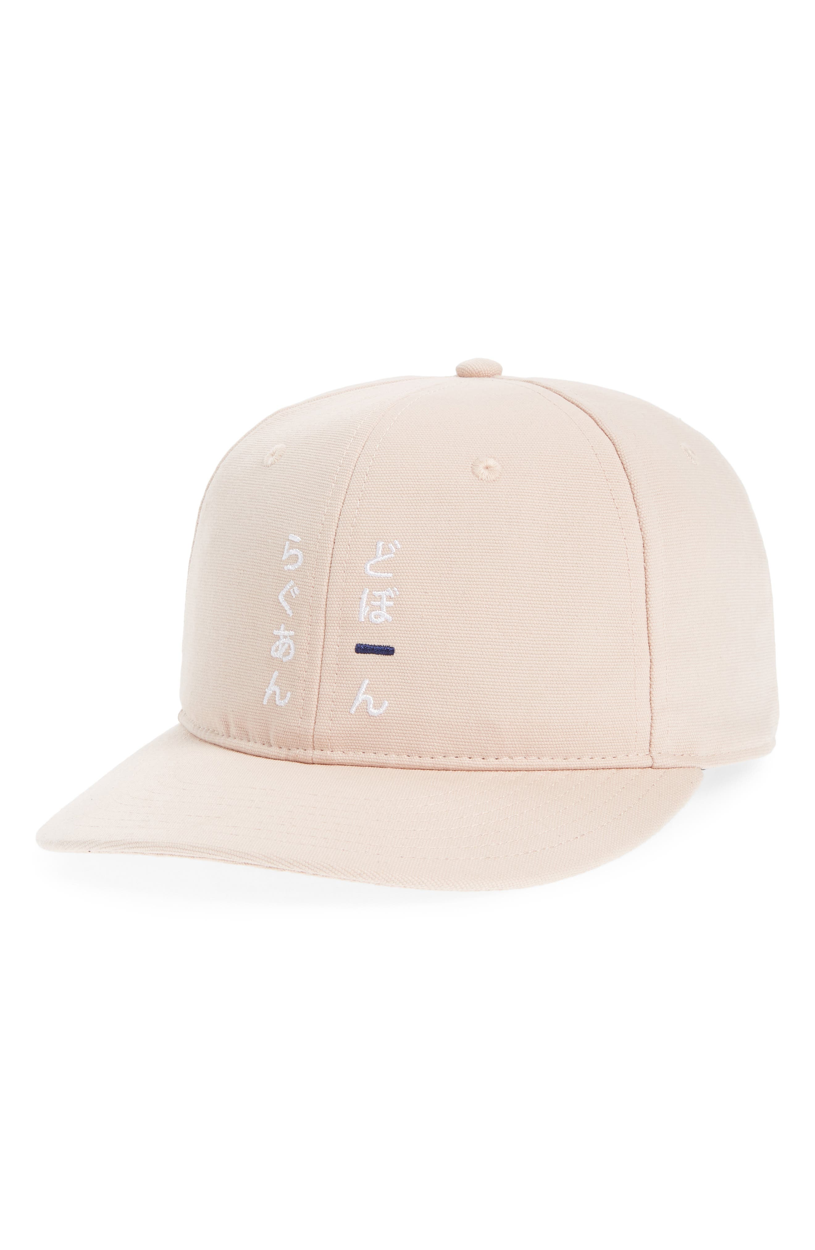 Dylan Embroidered Baseball Cap,                             Main thumbnail 1, color,                             DUSTY PINK