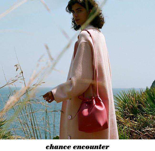 Chance encounter: meet the duo behind Mansur Gavriel.