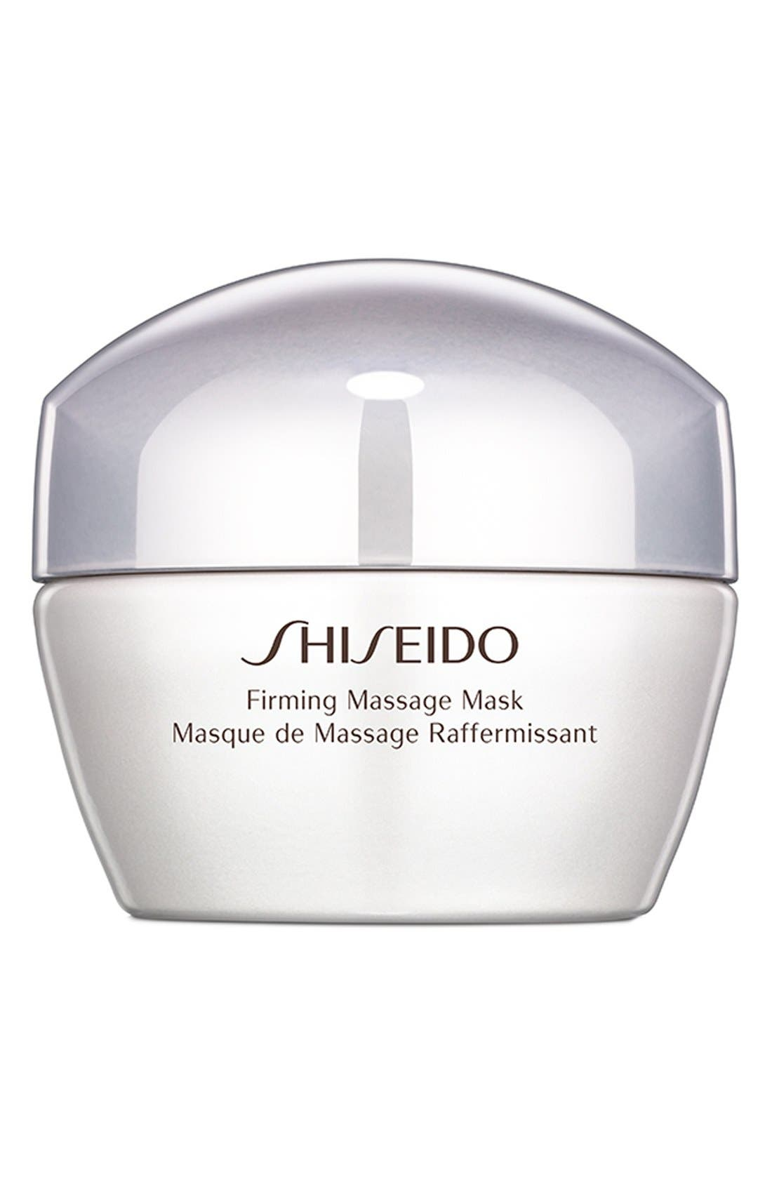 SHISEIDO, Firming Massage Mask, Main thumbnail 1, color, NO COLOR
