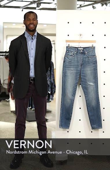 Rigid High Waist Skinny Jeans, sales video thumbnail