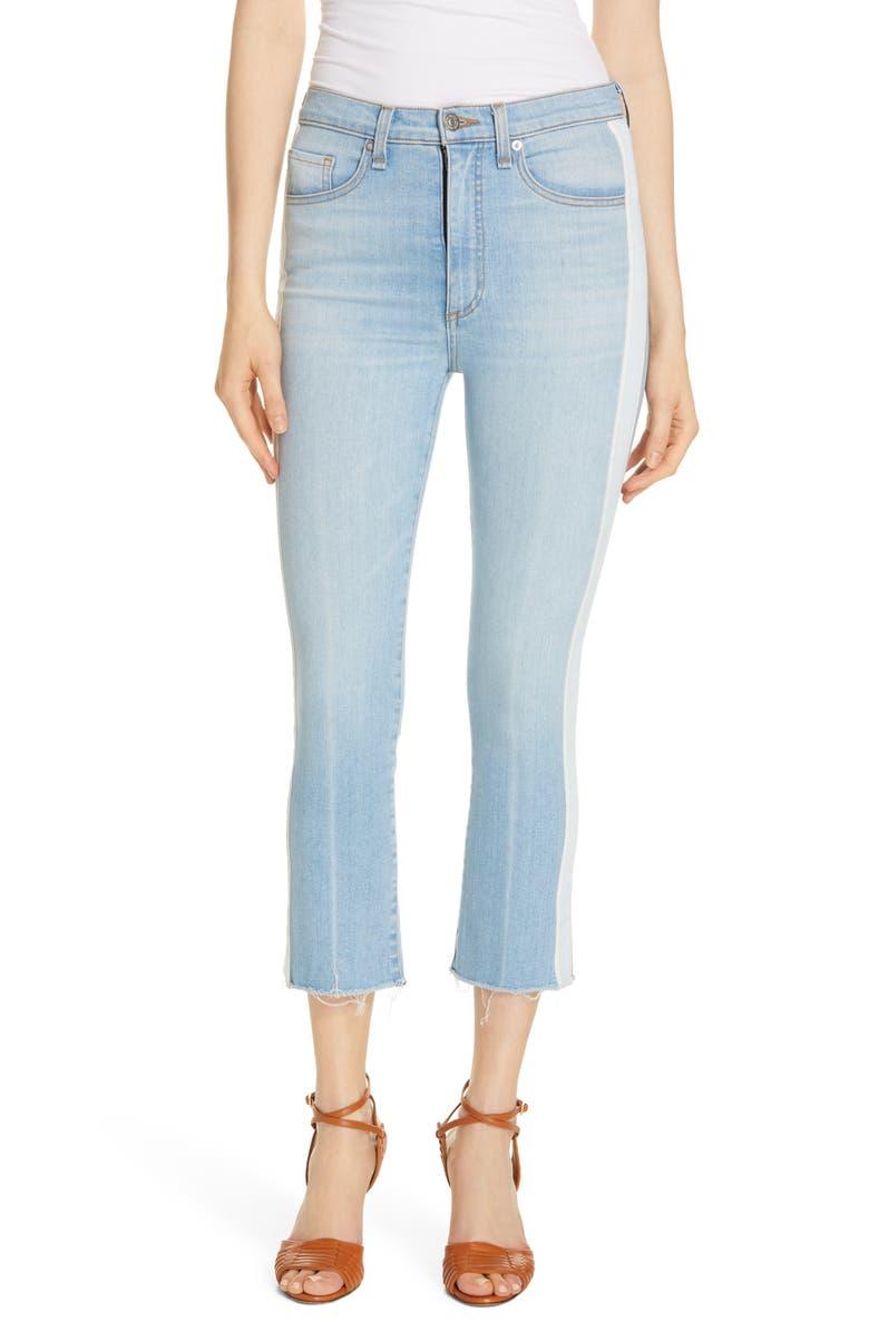 Veronica Beard Jeans CARLY TUXEDO KICK FLARE JEANS