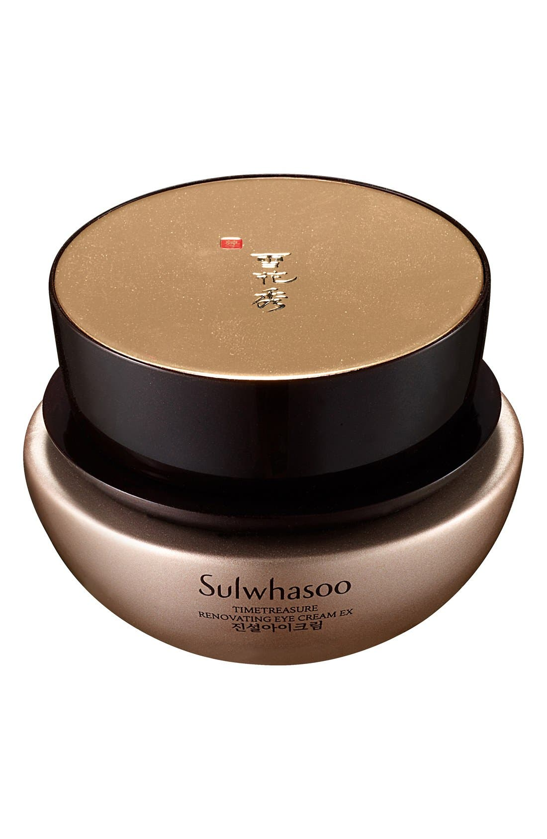 SULWHASOO, Timetreasure Renovating Eye Cream EX, Alternate thumbnail 3, color, NO COLOR