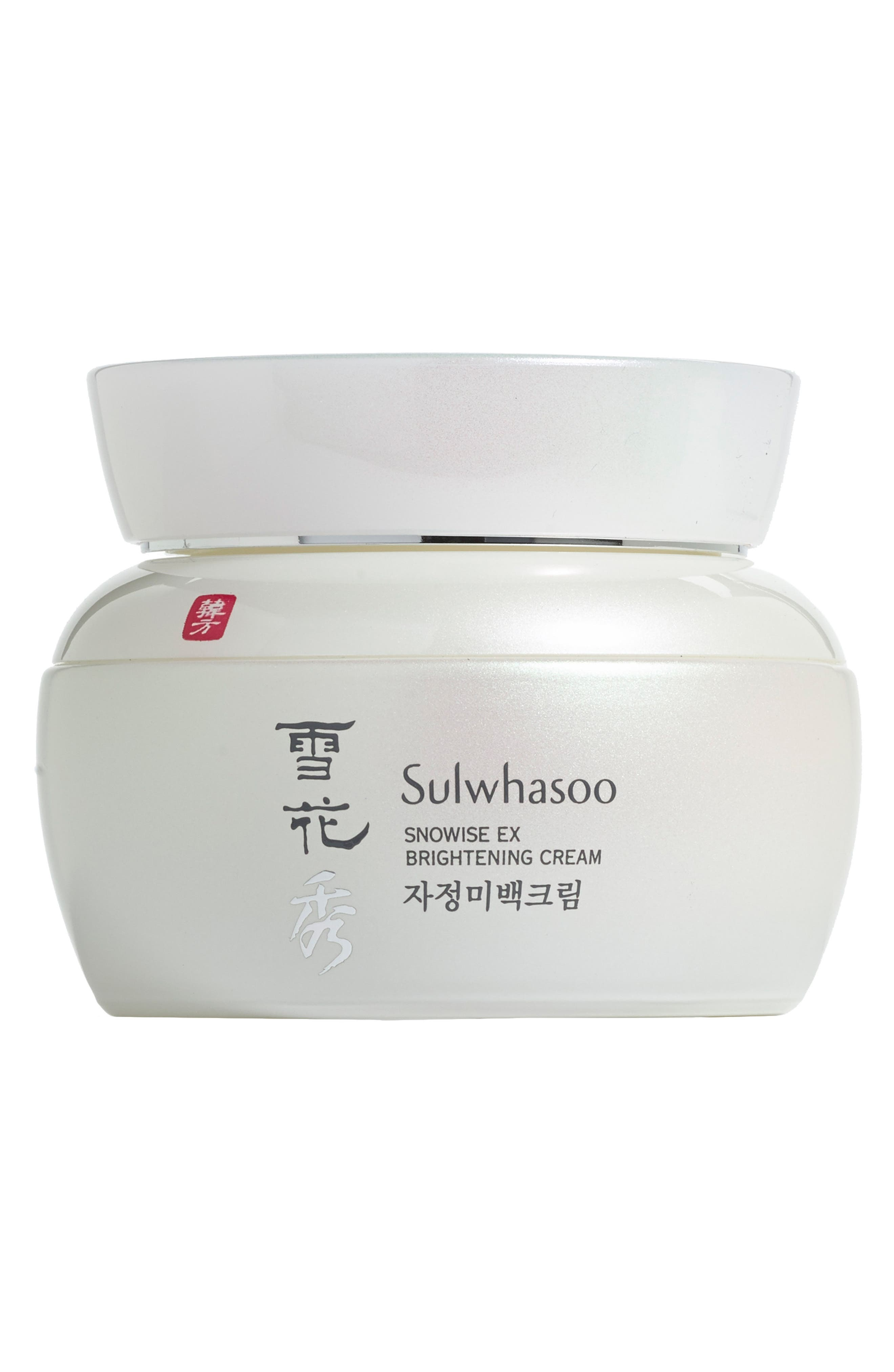 SULWHASOO, Snowise Brightening Cream, Main thumbnail 1, color, NO COLOR