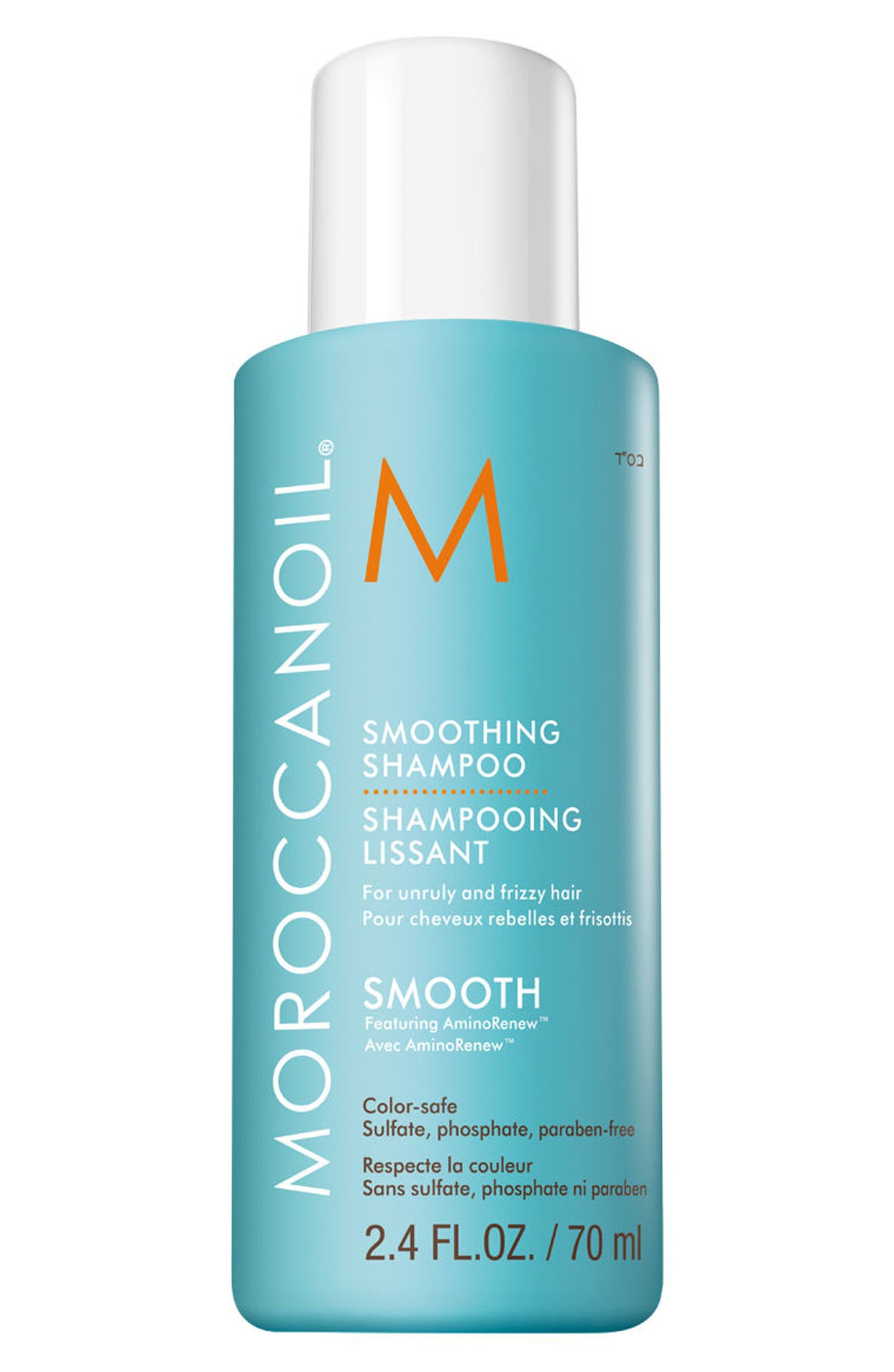MOROCCANOIL<SUP>®</SUP>, Travel Size Smoothing Shampoo, Main thumbnail 1, color, NO COLOR