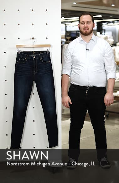 The High Waist Skinny Jeans, sales video thumbnail