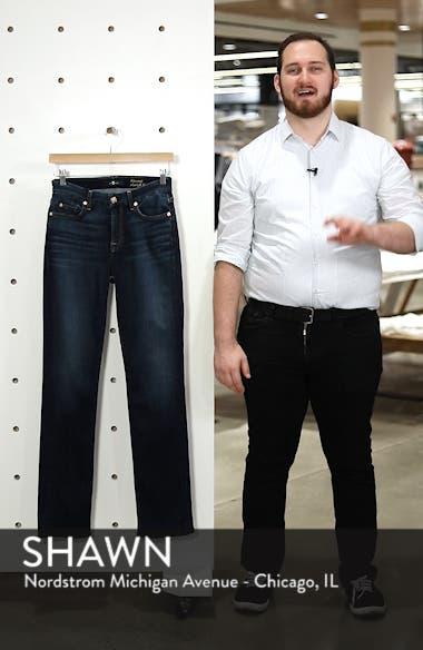 b(air) Kimmie Straight Leg Jeans, sales video thumbnail