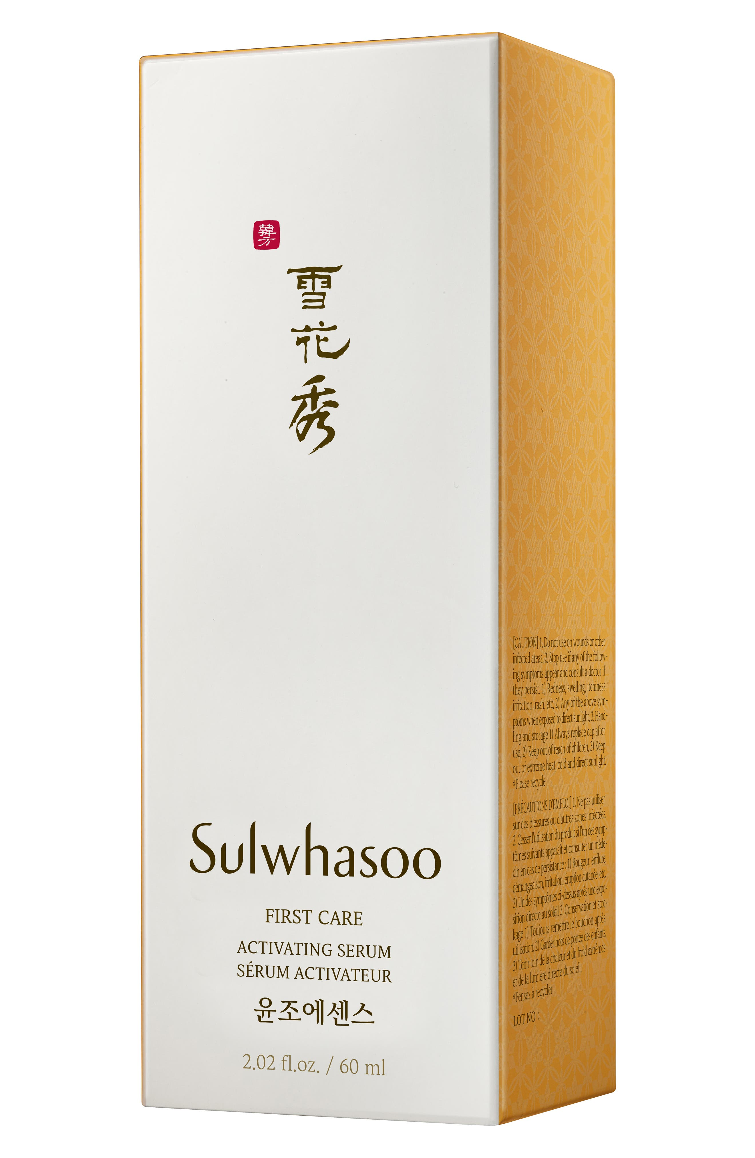 SULWHASOO, First Care Activating Serum, Alternate thumbnail 3, color, NO COLOR
