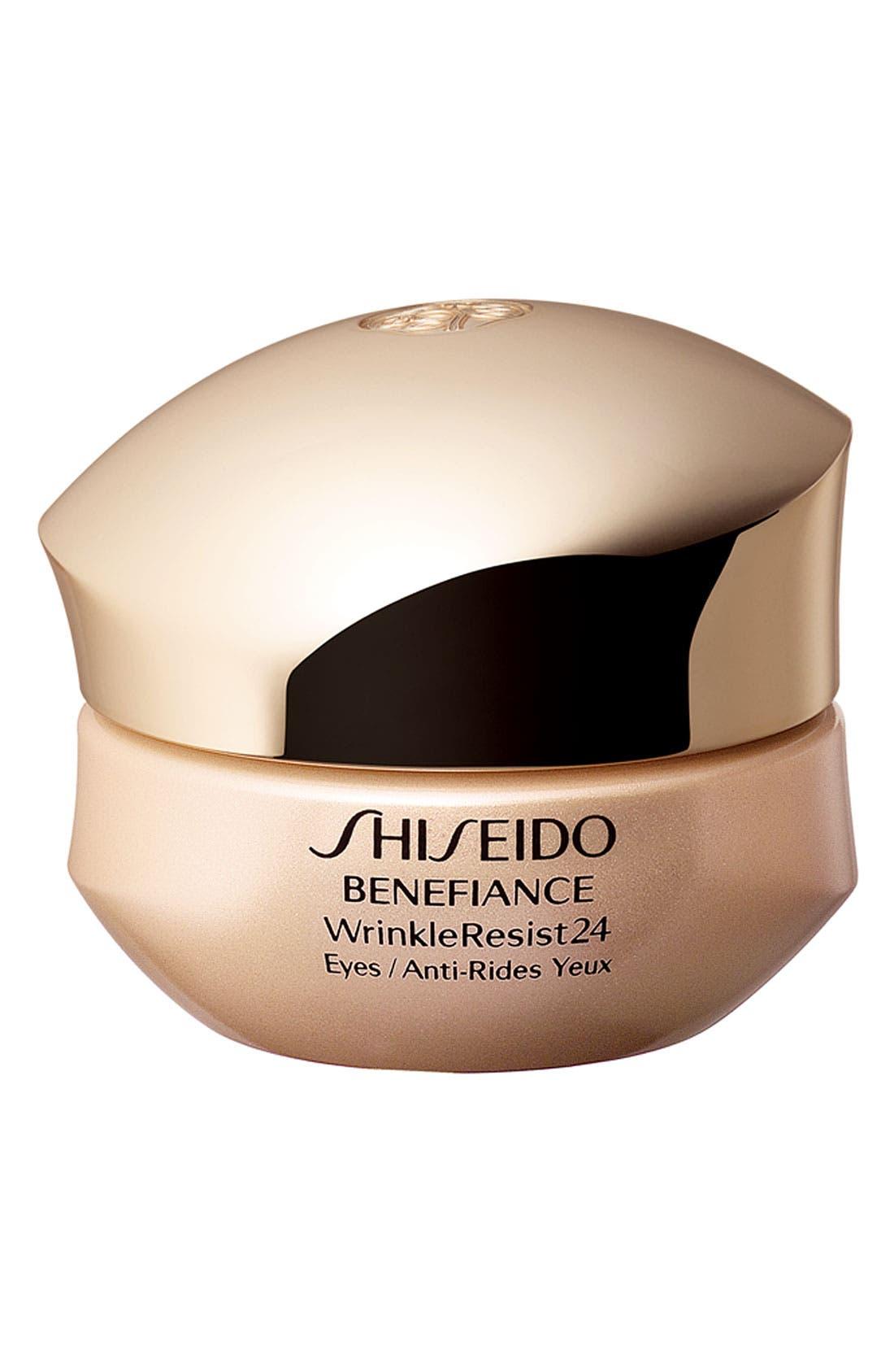 SHISEIDO, Benefiance WrinkleResist24 Intensive Eye Contour Cream, Main thumbnail 1, color, NO COLOR