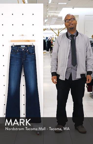 Dojo Wide Leg Jeans, sales video thumbnail