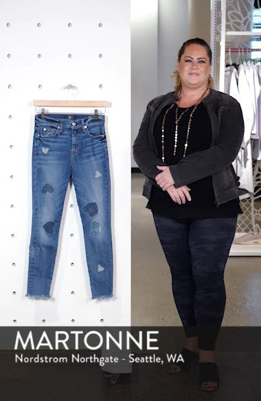 Heart Patch Ankle Skinny Jeans, sales video thumbnail