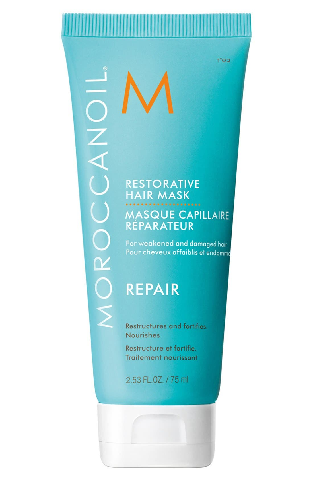 MOROCCANOIL<SUP>®</SUP>, Restorative Hair Mask, Alternate thumbnail 2, color, NO COLOR