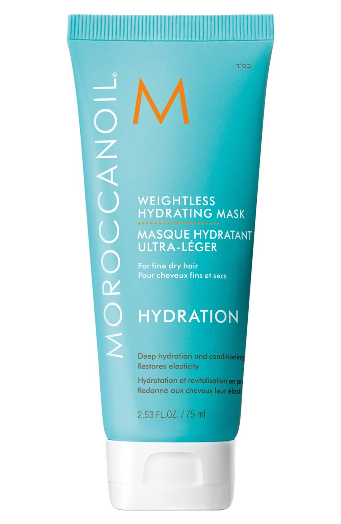 MOROCCANOIL<SUP>®</SUP>, Weightless Hydrating Mask, Alternate thumbnail 2, color, NO COLOR