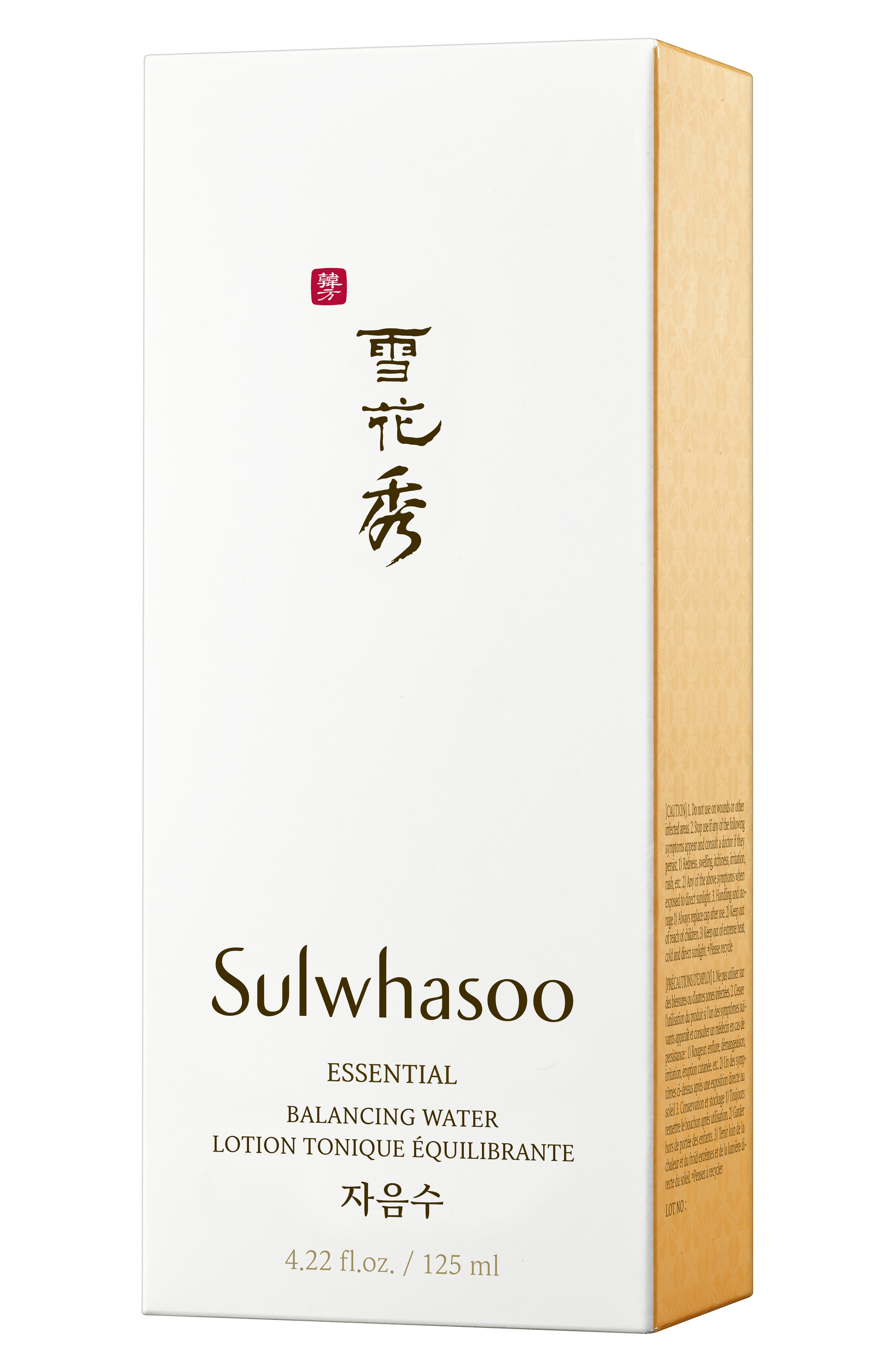SULWHASOO, Essential Balancing Water, Alternate thumbnail 2, color, NO COLOR