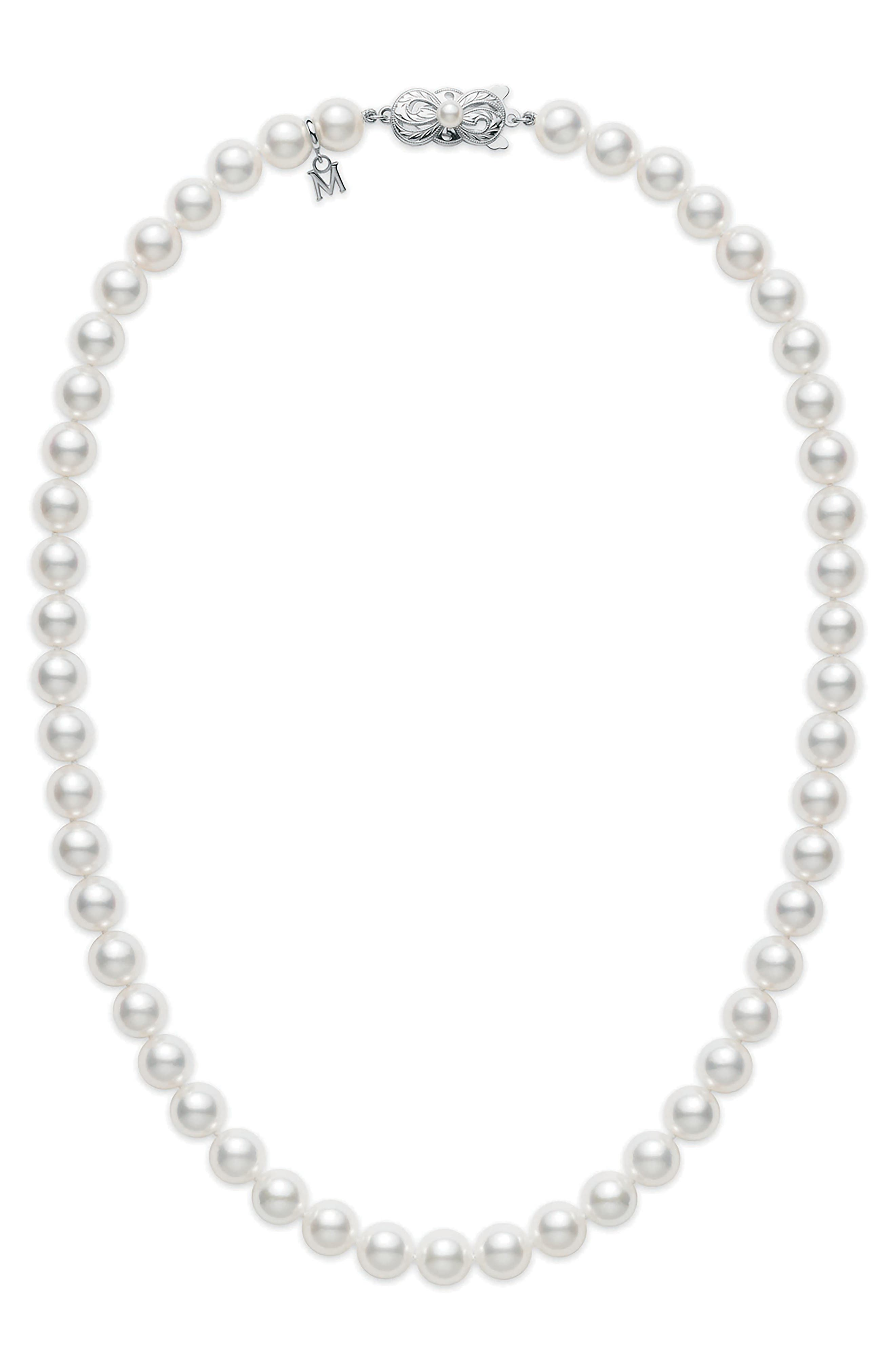 Cultured Pearl Matinee Necklace
