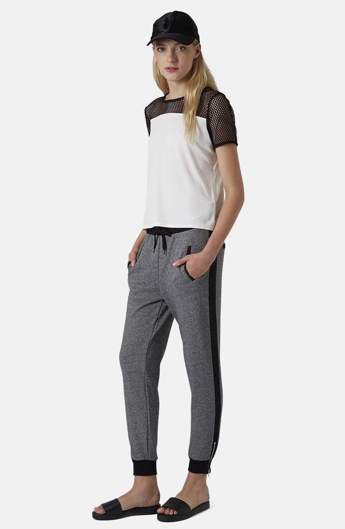 ,                             Marled Side Stripe Jogger Pants,                             Alternate thumbnail 2, color,                             020