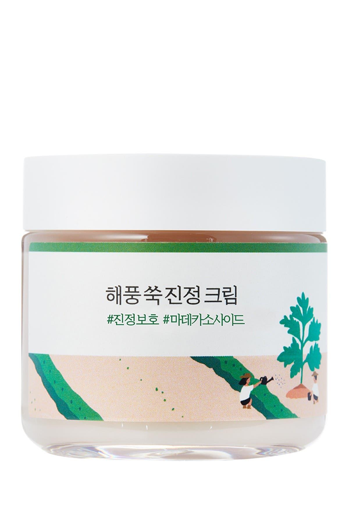 Image of Round Lab Mugwort Calming Cream