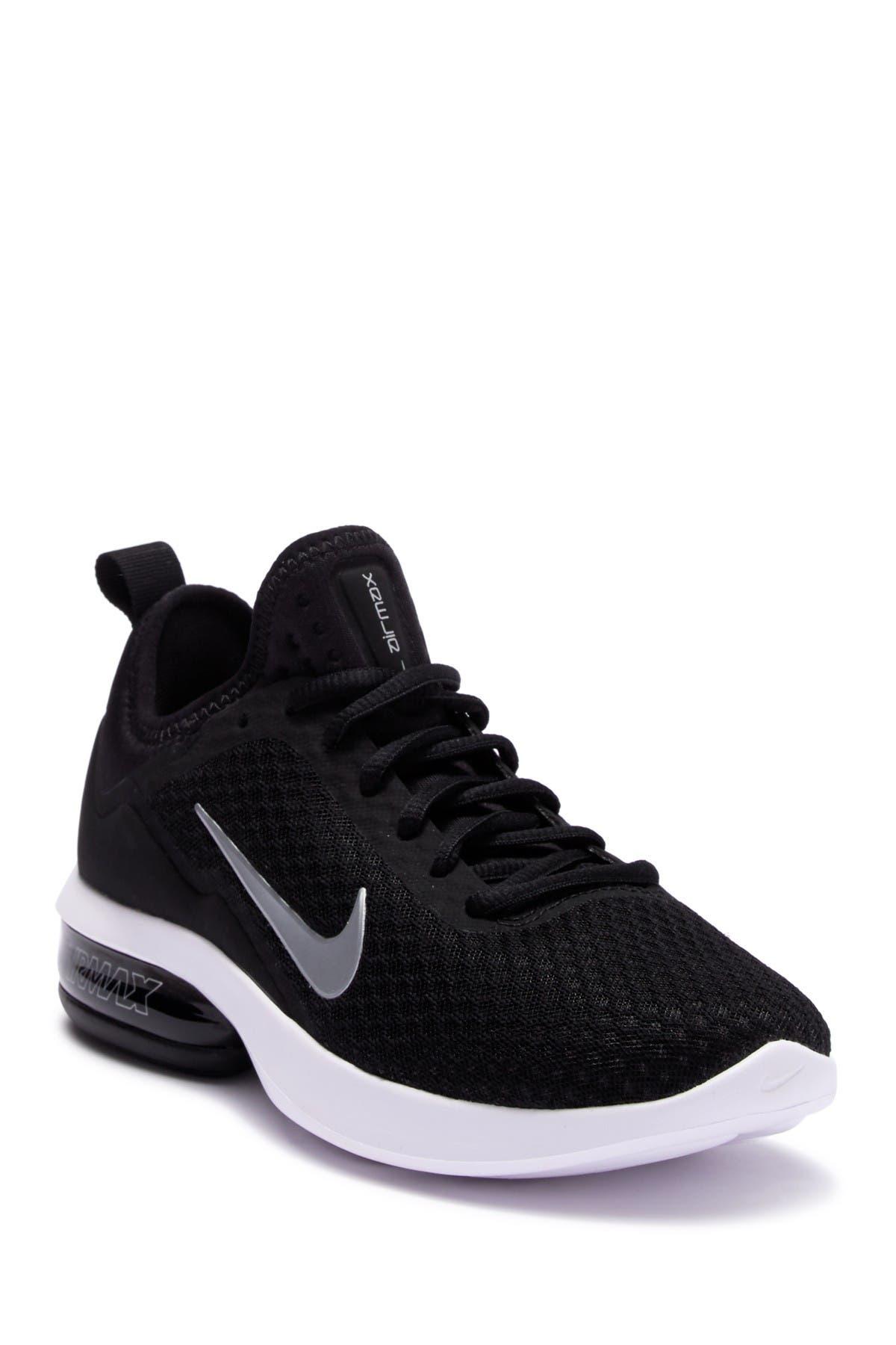 Nike | Air Max Kantara Sneaker