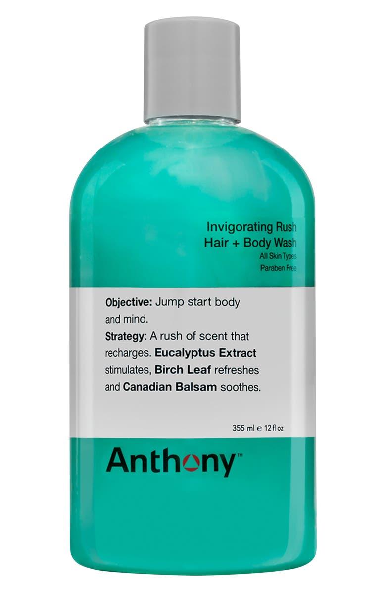 ANTHONY<SUP>™</SUP> Invigorating Rush Hair & Body Wash, Main, color, NO COLOR