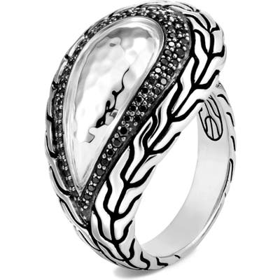 John Hardy Classic Chain Hammered Silver Ring