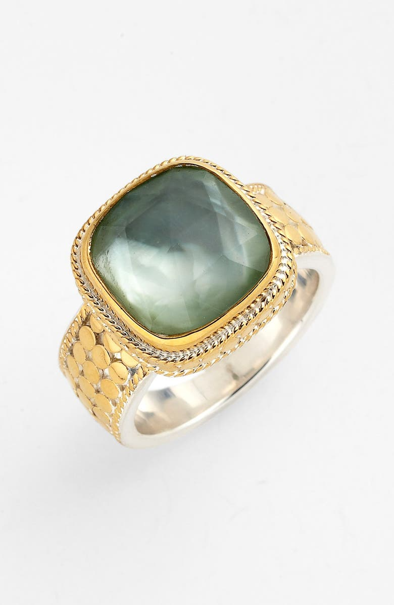 ANNA BECK 'Gili' Square Doublet Ring, Main, color, 710