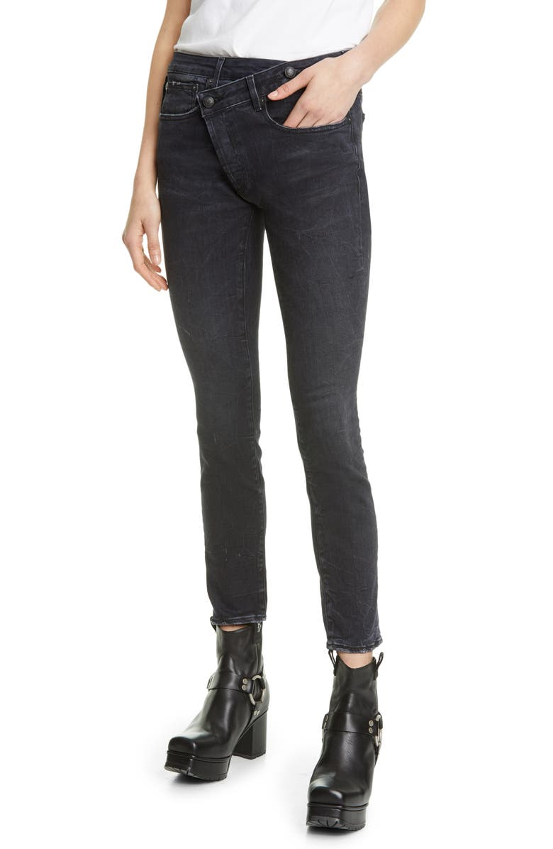 R13 Crossover Skinny Jeans, Main, color, BLACK MARBLE