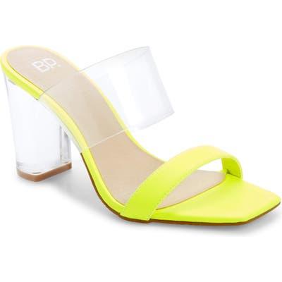 Bp. Naomi Sandal- Yellow