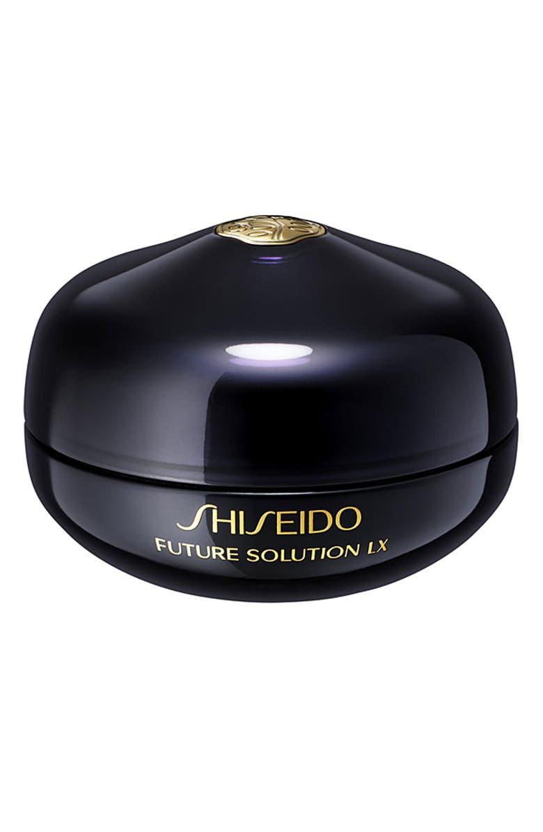 SHISEIDO 'Future Solution LX' Eye & Lip Contour Regenerating Cream, Main, color, NO COLOR