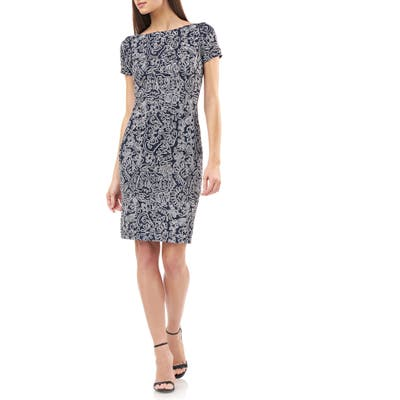 Js Collections Soutache Cocktail Dress, Grey