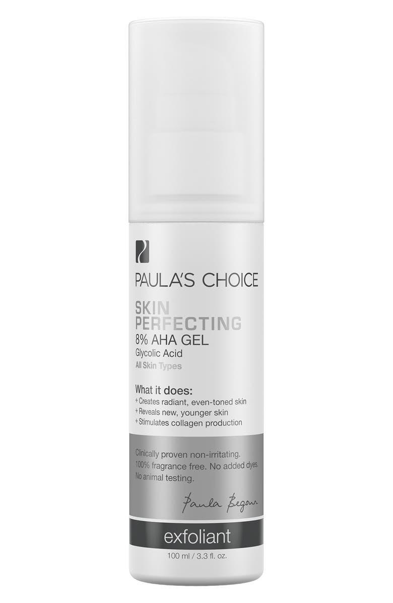 PAULA'S CHOICE Skin Perfecting 8% AHA Gel Exfoliant, Main, color, 000