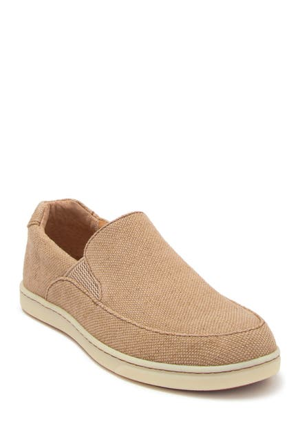 Image of Born Aleksander Slip-On Sneaker