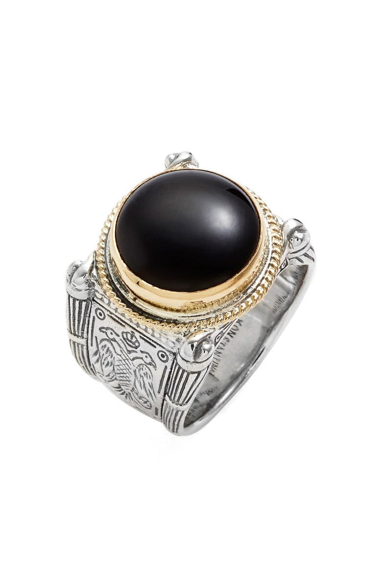 KONSTANTINO 'Minos' Etched Black Onyx Ring, Main, color, 040