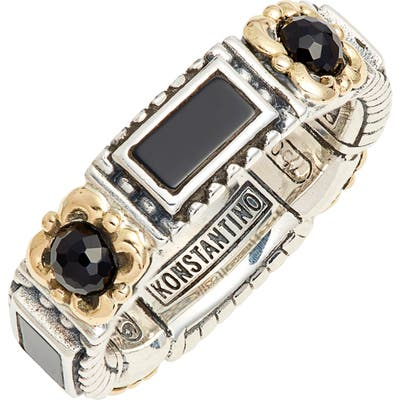 Konstantino Calypso Band Ring