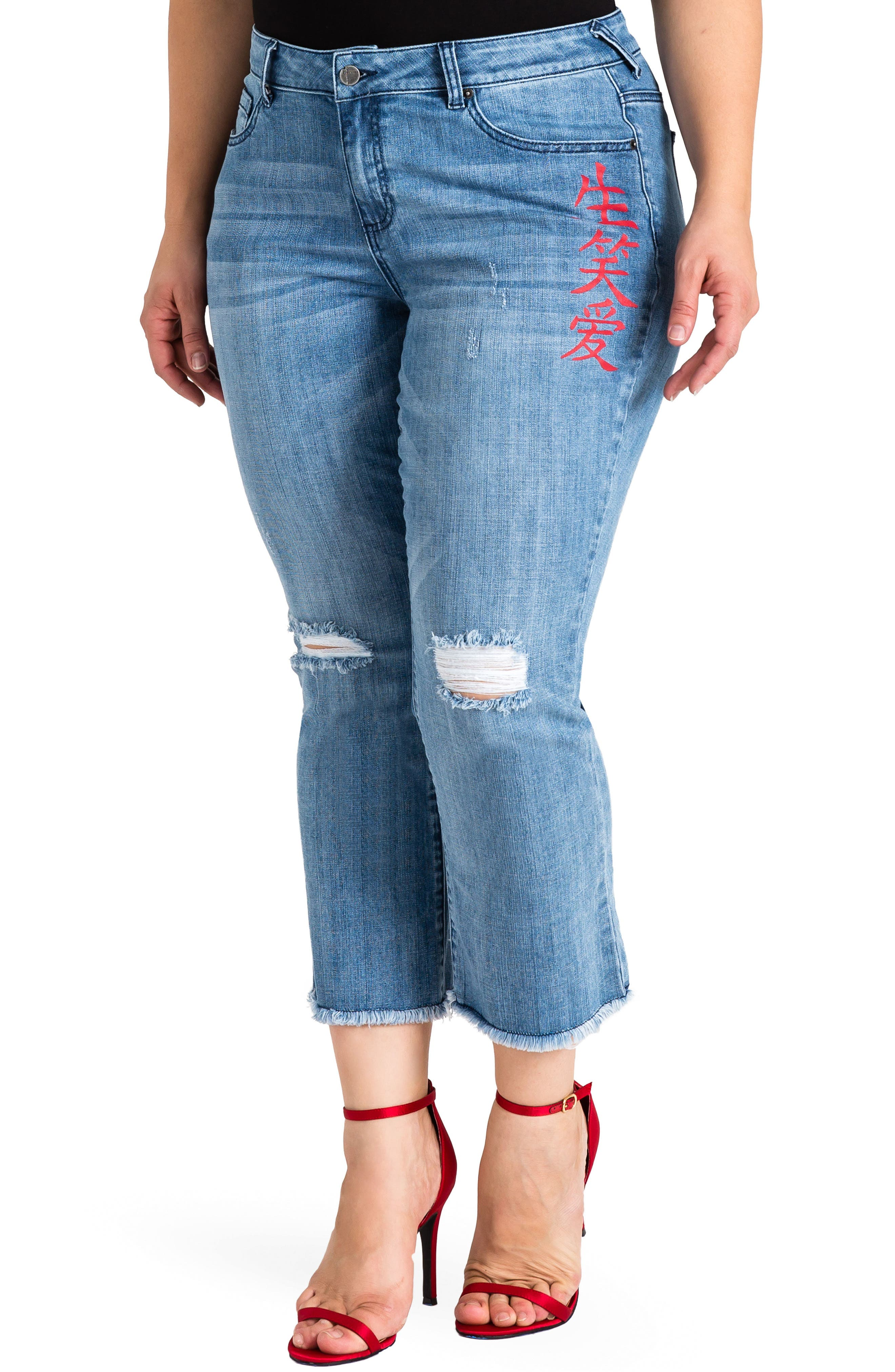 Image of Standards & Practices Chinese Character Distressed Crop Flare Jeans